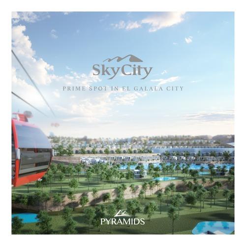 Sky City Sokhna Logo