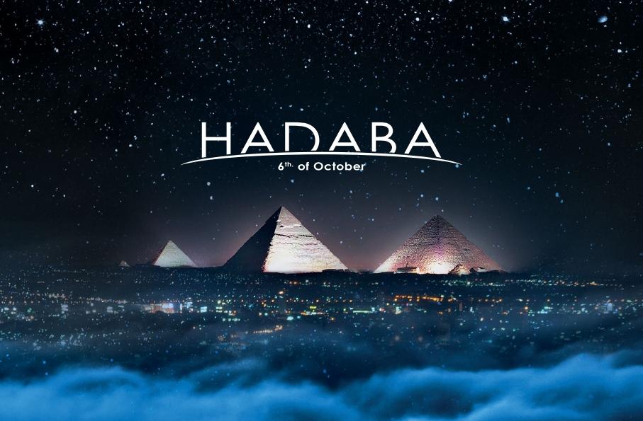 Hadaba