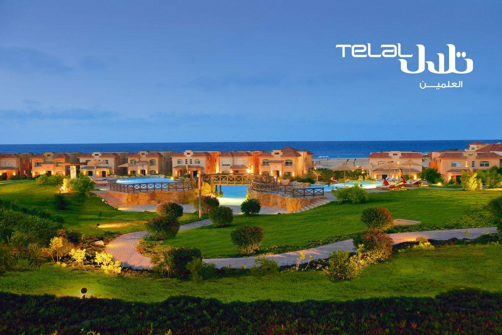 Telal El Sahel - Telal North Coast
