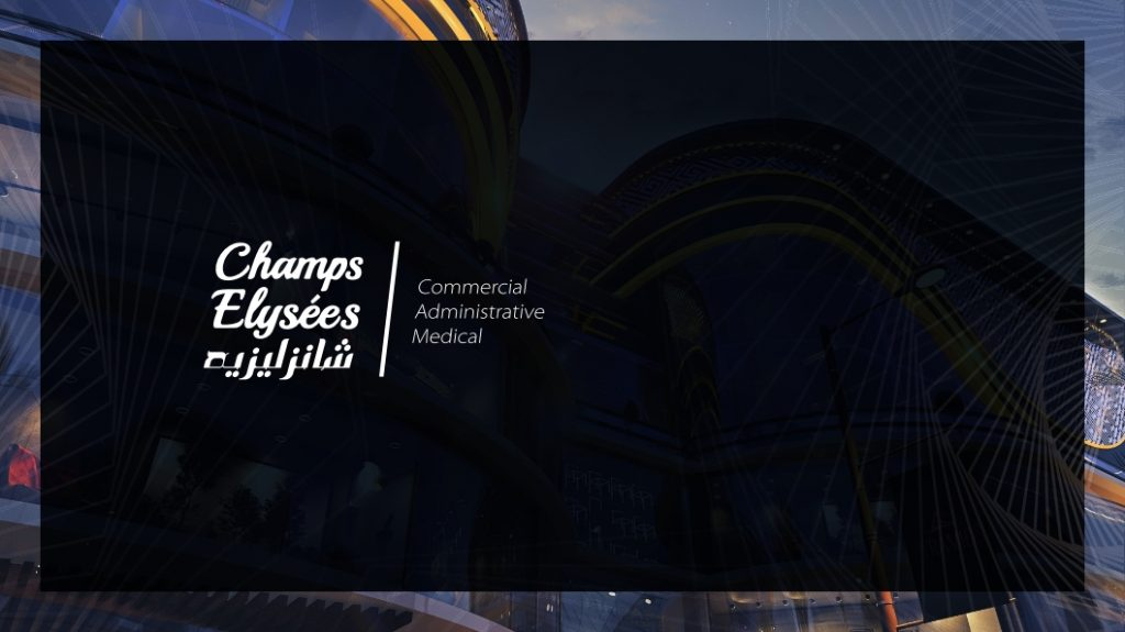 champs elysees new capital