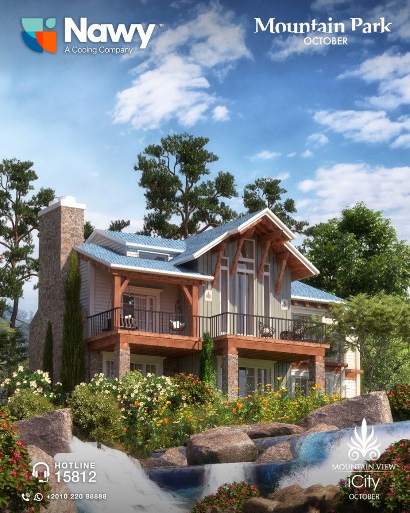 wood house mountain park